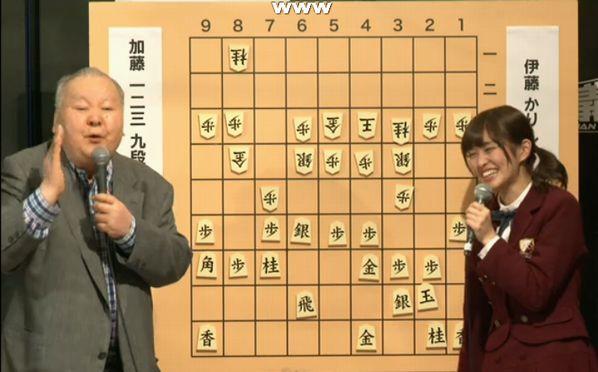 ひふみん、アイドルの伊藤かりんさんにムキになって勝利