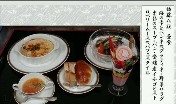 貴族(佐藤天彦)の昼食