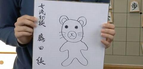 藤田綾画伯のくまのイラスト