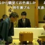 なぜ将棋の佐藤天彦さんは「貴族」なのか?【投了リップ】