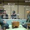 なぜ将棋の羽生さんは1杯のオレンジジュースでメンタルを破壊できるのか?