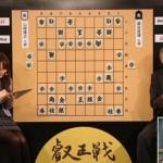 「叡王戦(えいおうせん)」解説中、田中寅彦さんと藤田綾さんがスマホをいじり絵を描きだす